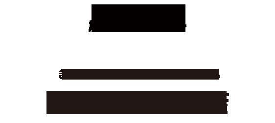 北山正積商店